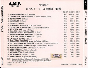 Back sleeve of AMP Firpo CD.